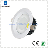 HCL-D401P12X-1 4inch 12W LED COB Downlight